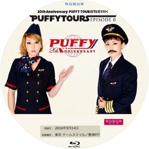 Puffy_bd