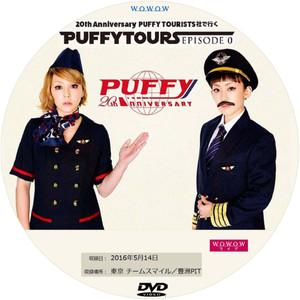 Puffy_dvd