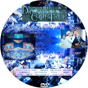 Songs10dvd