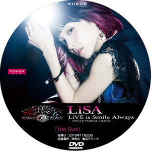 Lisa_the_sun_dvd