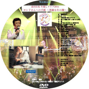 2016dvd