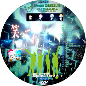 Greeen10thdvd