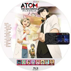 Atom_bd