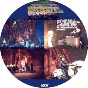 Sekaowa_dvd