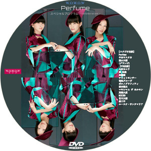 perfume dvd ラベル