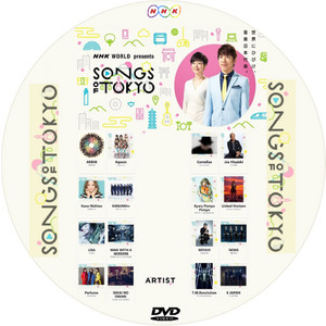 Songs_dvd