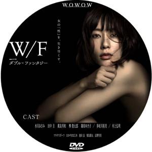 Wf_dvd