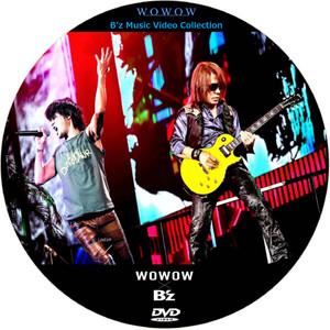 Bz_mv_dvd