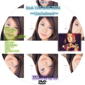 Boa2018dvd