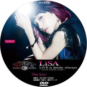 Risa_the_sun_dvd
