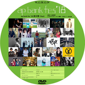 Apbank2018day1dvd