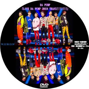 Da_pump_dvd