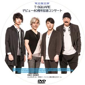 Tsquare_dvd