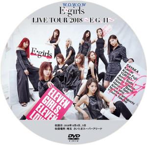 Egirls_dvd