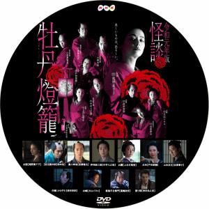 Dvd_20191001200101