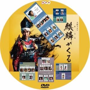 Dvd_20200119154501