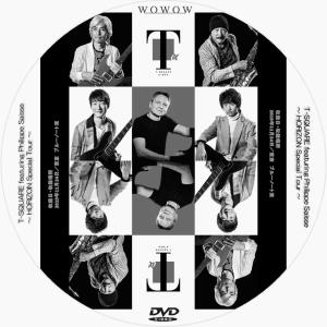 T-dvd_20200223155001